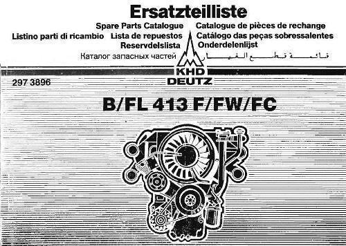 Deutz 413 parts book p1